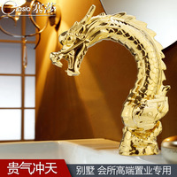 Bathroom new arrival gold copper basin mixer d1360