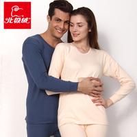 Lovers autumn 100% cotton long johns set women's thermal underwear male 100% cotton long johns