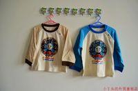 Thomas pattern long-sleeve t-shirt