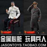Kings toy toys model of world war ii