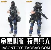 Vh veryhot toys model sdu2.0