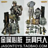 Vh veryhot toys model modern 101 set