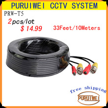 cctv video power cable promotion