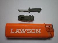 Ss075 tacp knife set