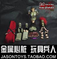 Cmtoys toys model Ares set