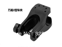 50PCS Bicycle clip frame lamp bracket flashlight clip for various bicycles fixture