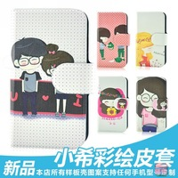 Holster leather flip card Lovely funny little girl Named XiaoXi protective cover case for K-touch V5
