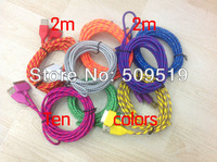 New arrival colorful 2M 6FT length Braided USB Charger Cable for iPhone 4 4S Fabric Woven Cable by Fedex 600pcs/lot