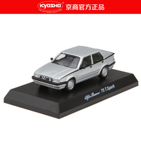 Kyosho 1:64 Scale Diecast Car Model Alfa Romeo 75t.spark alloy car model Limited Edition
