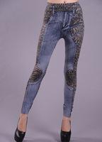P105 EUROPE Plus Size Leopard Pattern Print Faux Jeans Legging High Waist Elasticity Skinny Pants Fashion Women's Leggings