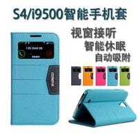 New I9500 membrane s4 box hard shell phone case holsteins scrub protective case silica gel set of i9500