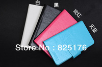 New arrivel Free shipping jiayu g4 original PU Leather case For jiayu G4 android phone Cover