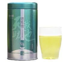 popular aroma china
