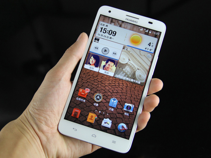 Download image Huawei 5 Inch Phone PC, Android, iPhone and iPad