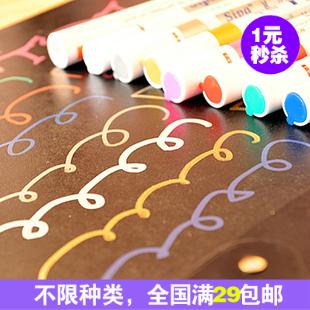 Caneta de tinta artigos de papelaria bonitos marcador ouro branco álbum de fotos diy pen cartão preto 8color(China (Mainland))