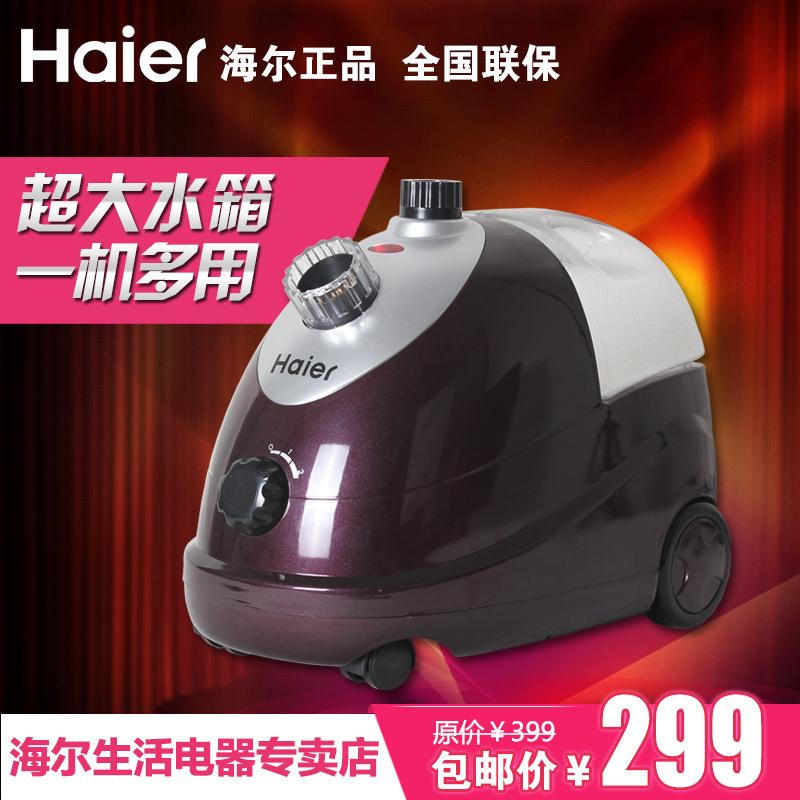 Haier одежды Отпариватели бытовые hgs-4210 гладильная