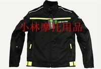 MONSTER ghost claws winter with bladder motorcycle racing suit sportswear removable protective devices