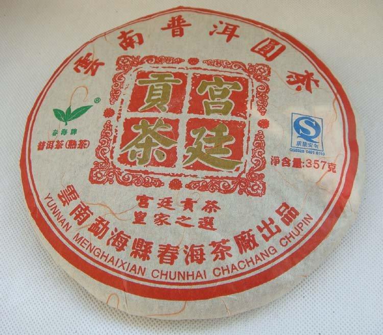 Чай Пуэр Oneast 2010 357 ,   a3pc158,