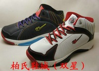 Amphiaster qingdao double star professional basketball shoes - l7115 cotton-padded shoes thickening type