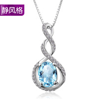 Natural topaz stone crystal necklace female short design 925 pure silver