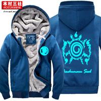 Sweatshirt xiao organization naruto winter thickening cardigan zipper outerwear