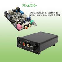 Flying want DAC-X3 fiber / coaxial / USB decoder 24BIT/192Khz USB DAC separate amp