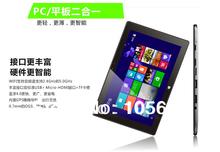 lg tablet pc price