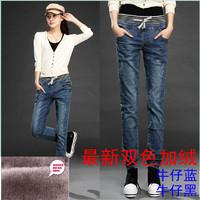 1666a loose casual pencil pants plus velvet elastic waist jeans women's skinny pants