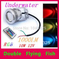 Подводное освещение 12PCS 10W RGB IP68 16 24key