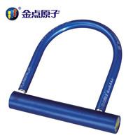U lock single bicycle lock electric bicycle lock anti-theft lock bicycle accessories 1352