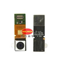 FREE SHIPPING! NEW Rear Camera Module For Motorola XT890 Phone Lens