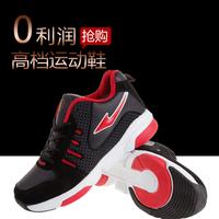Hongxingerke leather male winter sport shoes men women's shoes lovers shoes plus velvet thermal cotton-padded shoes running