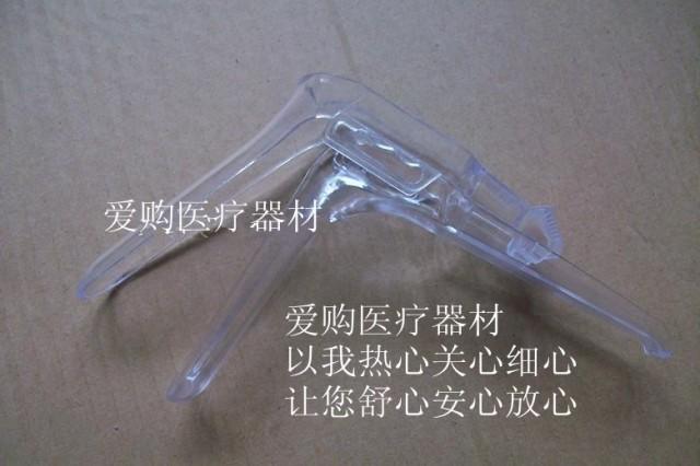 2 pcs descartável asséptica médica eurynter aeterna genitais espéculo vaginal ferramentas pato alicate(China (Mainland))