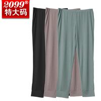 Spring & autumn slim leggings for fat women super large fashion pants plus size clothing legging long johns overweight 2044