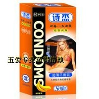 Adult supplies ultra-thin condoms fun flirting supplies Small time delay condom