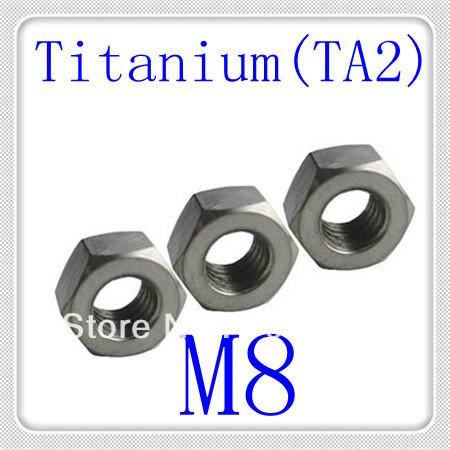 100PCS High Quality Titanium (TA2) M8 Hex Nut.(China (Mainland))
