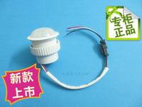 Ceiling light infrared pir automatic switch ceiling sensor switch photoswitchable 220v