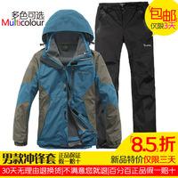Jiajia outdoor jacket pants set male twinset waterproof windproof thermal ski suit