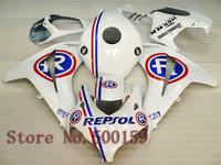 For Honda CBR1000RR 2008 2011 white   CBR 1000 RR 08 11 09 10 CBR 1000RR 08 11 2008-2011 Plastic ABS fairing Kit 06