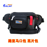 Free Shipping iLure Multi-Purpose Waterproof Polyester Fishing Bag Lure Bag 20*10*14cm