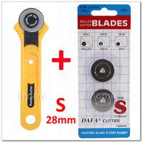 High Quality 28mm Taiwan DAFA Rotary Cutter + 2PCS Blade, Fabric Paper Circular Cut Blade Patchwork Leather Craft, Free Shipping
