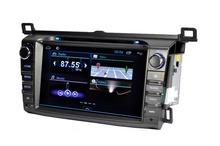 multimedia car pc price