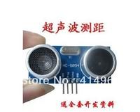 10PCS HC-SR04 Free Shipping Ultrasonic Wave Detector Module Distance sensor