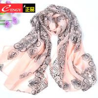 2pcs/lot  silk scarf women's chiffon scarf Women purported design elegant long winter cape Free shipping