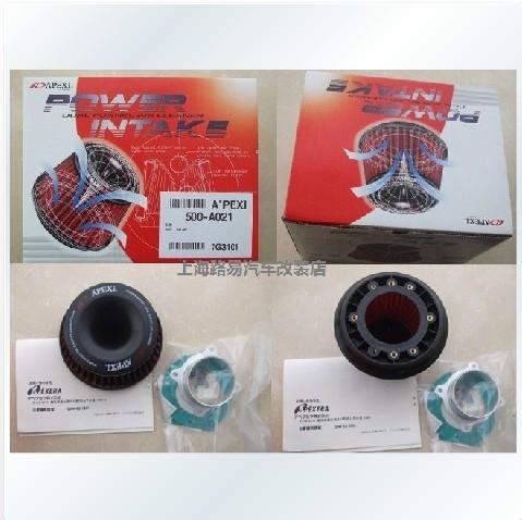APEXI modified race car air filter high flow 76 mm car air intake free shipping(China (Mainland))