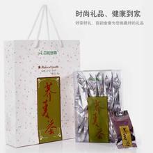 box tea bags promotion