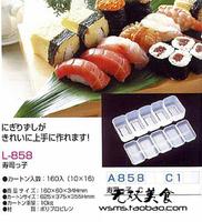 Grip sushi rice balls diy porphyrilic omlet sushi tools sushi mould one piece balls mould