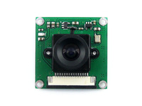 RPi Camera (B) # Raspberry Pi Camera, adjustable-focus, 5 megapixel OV5647 sensor, development board kit