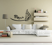 [listed in stock]-Free Shipping 120x70cm(48x28in) Flower Branch Rose Islamic Stickers Wall Vinyl Decals Decoration House
