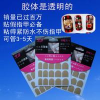 30pcs/lot False nail double faced adhesive tube 3 - 5 water wash